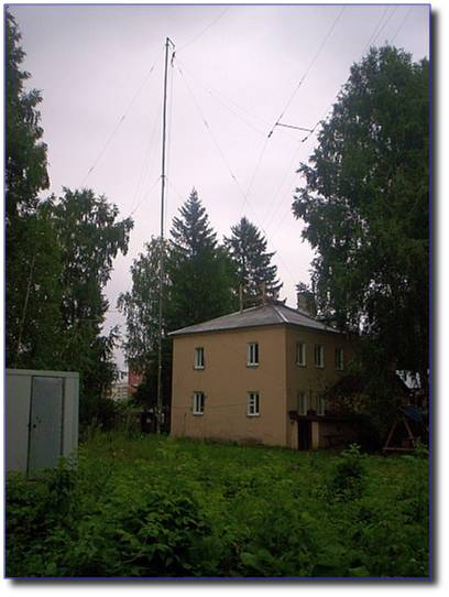 The Observatory building and rhombic transmit antenna